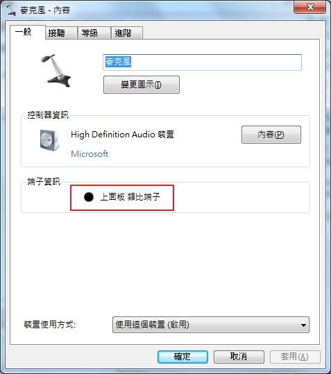 http://ithelp.ithome.com.tw/upload/images/20160506/20010866JdBwMCs45v.jpg