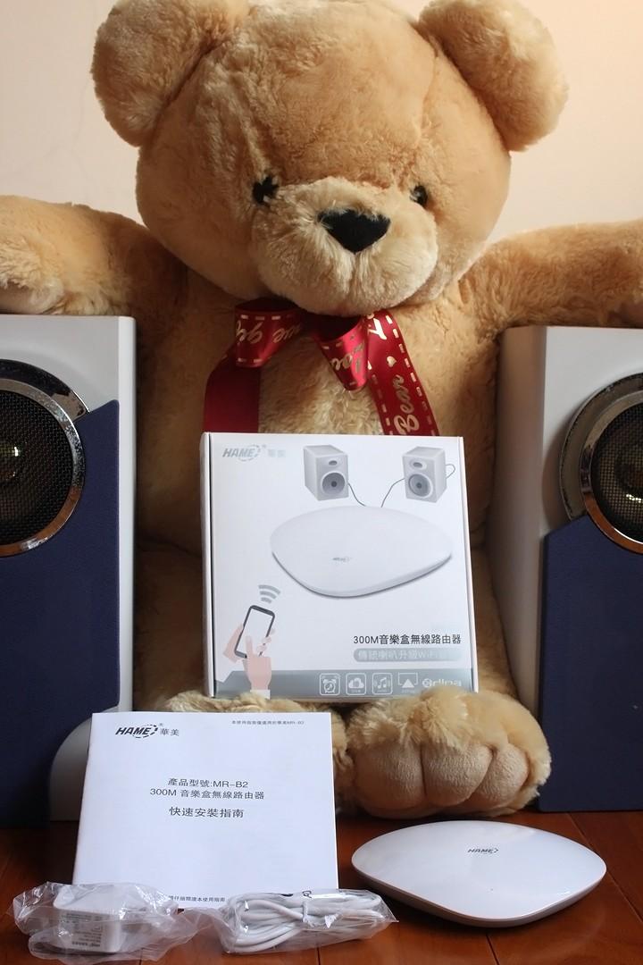 神啊!救救我吧!好在有 華美 HAME MR-B2音樂盒無線路由器 升級WiFi音響真EASY - 6
