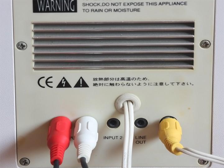 神啊!救救我吧!好在有 華美 HAME MR-B2音樂盒無線路由器 升級WiFi音響真EASY - 15