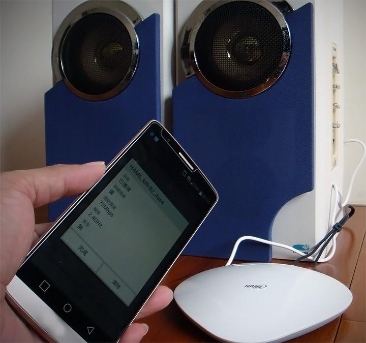 神啊!救救我吧!好在有 華美 HAME MR-B2音樂盒無線路由器 升級WiFi音響真EASY - 2