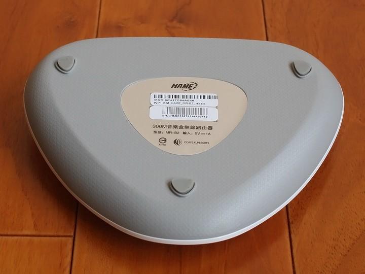 神啊!救救我吧!好在有 華美 HAME MR-B2音樂盒無線路由器 升級WiFi音響真EASY - 10
