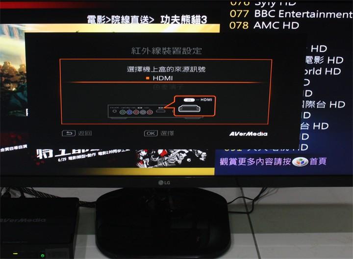 圓剛 AVerMedia EzRecorder310 超級錄影王強調高畫質預約錄影開箱體驗 - 32