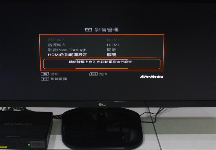 圓剛 AVerMedia EzRecorder310 超級錄影王強調高畫質預約錄影開箱體驗 - 22