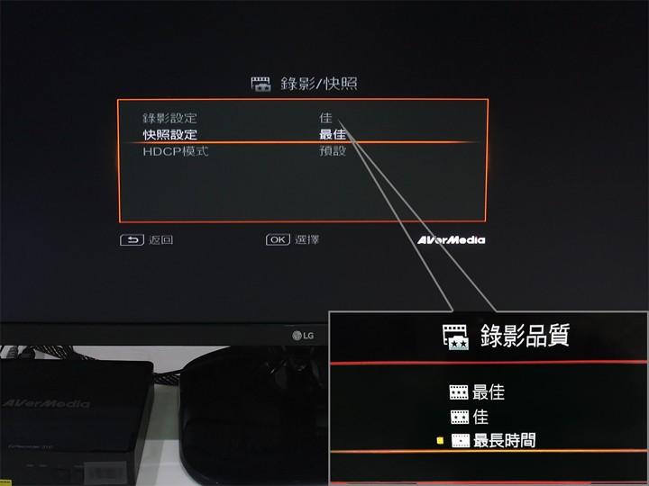 圓剛 AVerMedia EzRecorder310 超級錄影王強調高畫質預約錄影開箱體驗 - 29