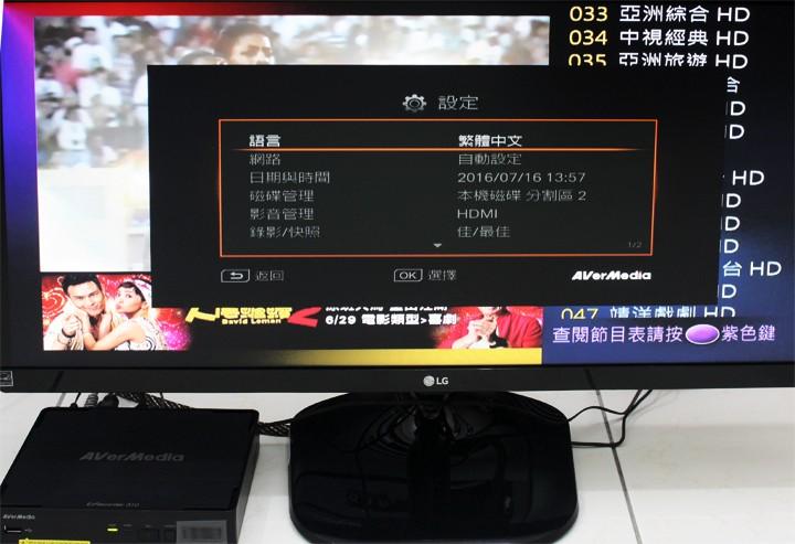 圓剛 AVerMedia EzRecorder310 超級錄影王強調高畫質預約錄影開箱體驗 - 25