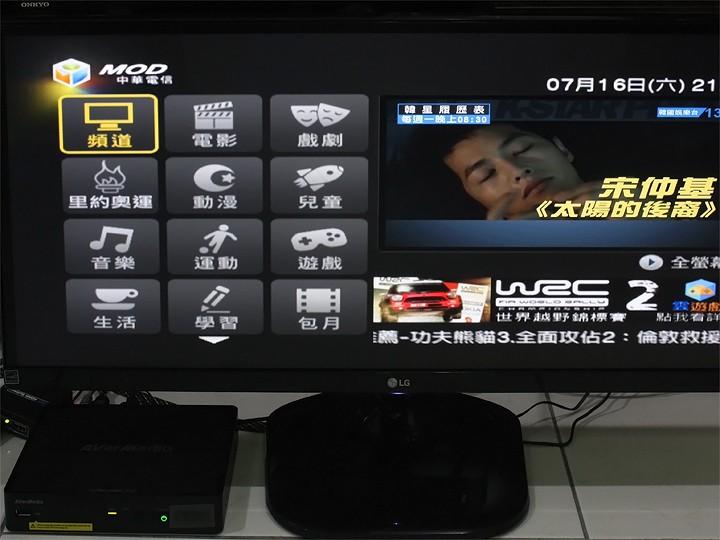圓剛 AVerMedia EzRecorder310 超級錄影王強調高畫質預約錄影開箱體驗 - 41