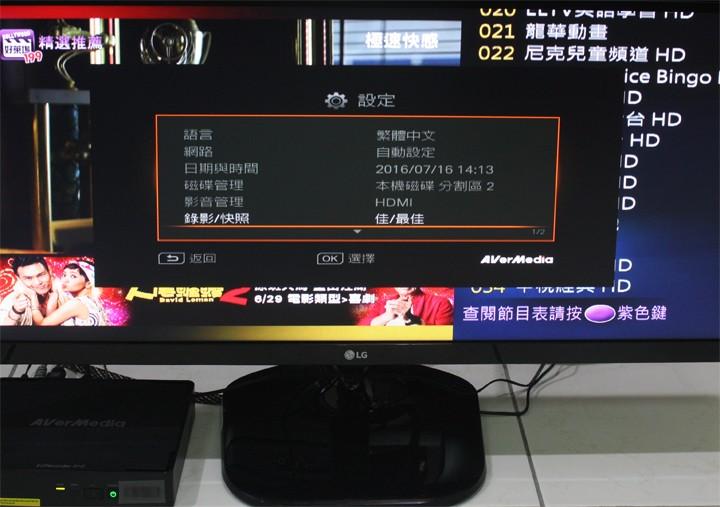 圓剛 AVerMedia EzRecorder310 超級錄影王強調高畫質預約錄影開箱體驗 - 28