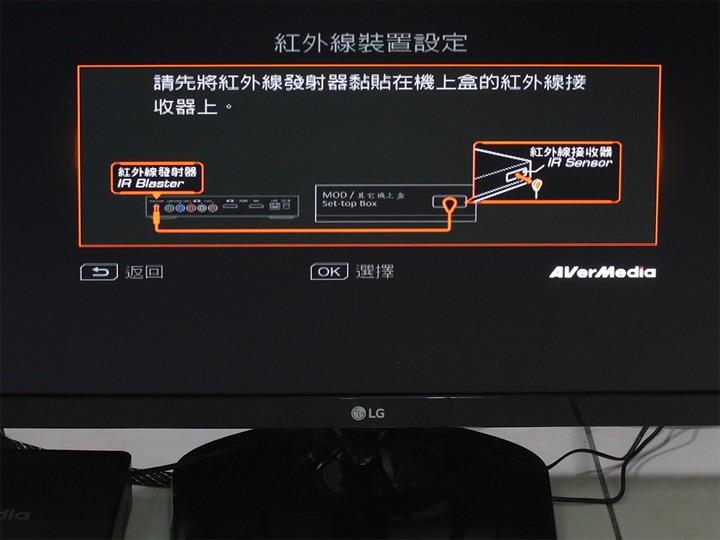 圓剛 AVerMedia EzRecorder310 超級錄影王強調高畫質預約錄影開箱體驗 - 30
