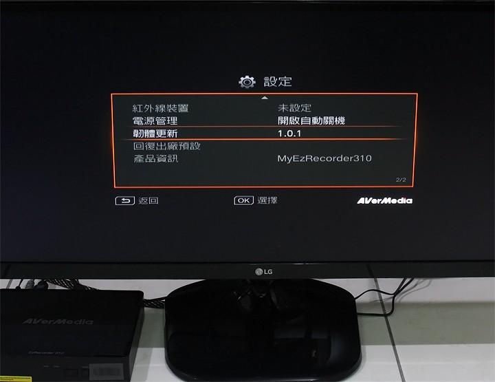 圓剛 AVerMedia EzRecorder310 超級錄影王強調高畫質預約錄影開箱體驗 - 26