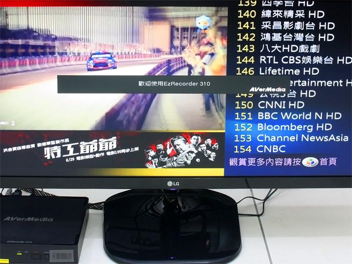 圓剛 AVerMedia EzRecorder310 超級錄影王強調高畫質預約錄影開箱體驗 - 23