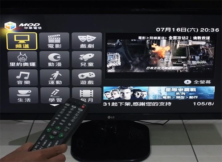圓剛 AVerMedia EzRecorder310 超級錄影王強調高畫質預約錄影開箱體驗 - 20