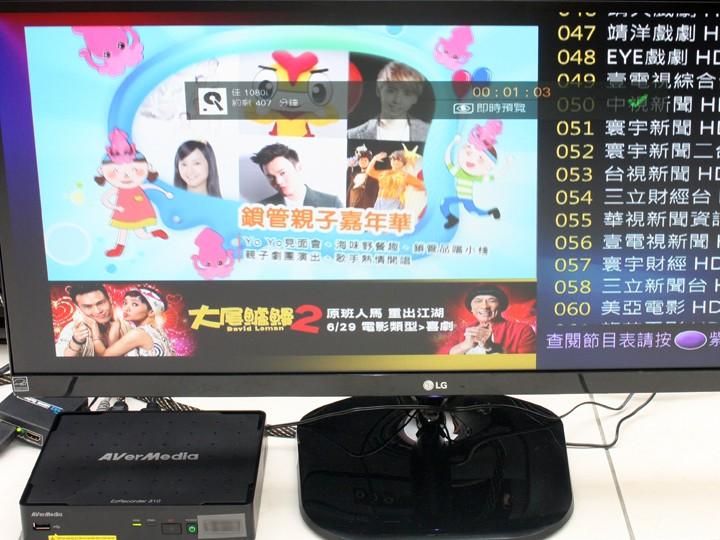 圓剛 AVerMedia EzRecorder310 超級錄影王強調高畫質預約錄影開箱體驗 - 38