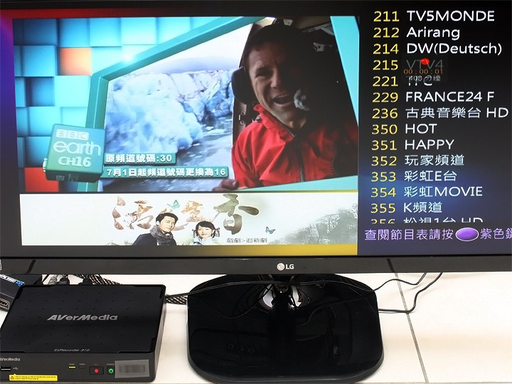 圓剛 AVerMedia EzRecorder310 超級錄影王強調高畫質預約錄影開箱體驗 - 37
