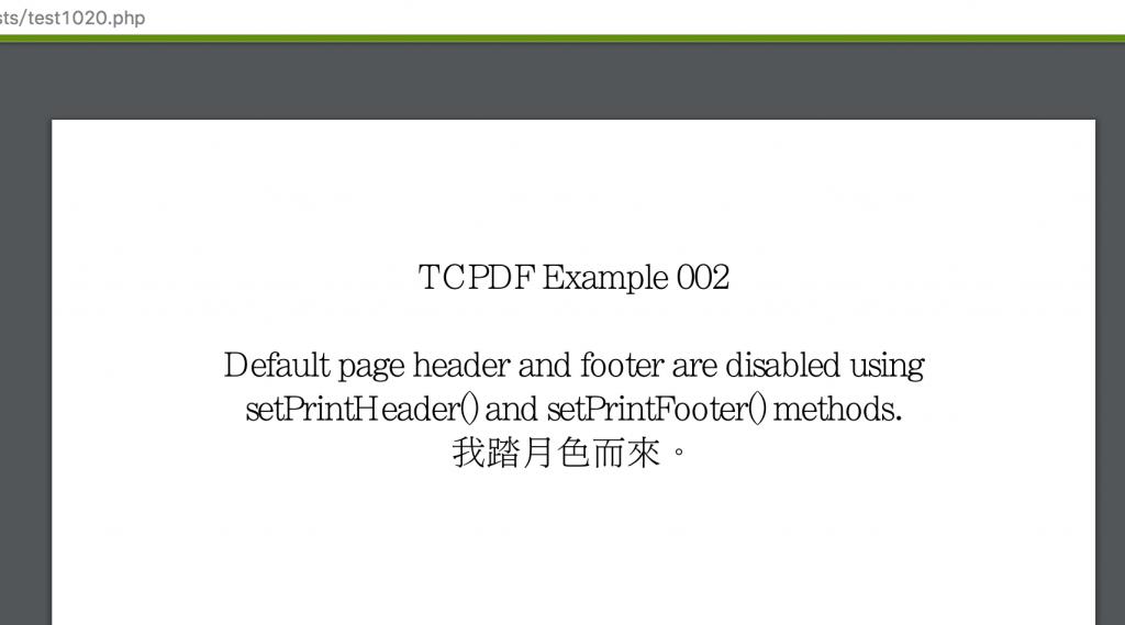 TCPDF如何修改才可以顯示中文字型- iT 邦幫忙::一起幫忙解決難題,拯救IT