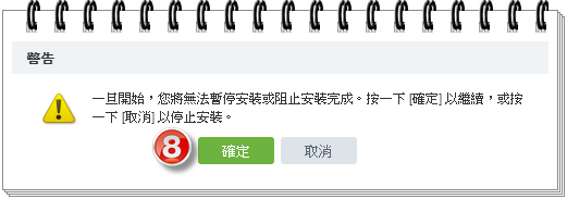http://ithelp.ithome.com.tw/upload/images/20161128/20103019jRpbqung22.png