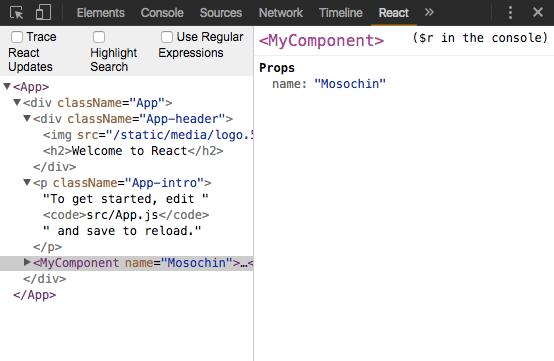 Props in React Developer Tool