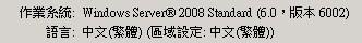 http://ithelp.ithome.com.tw/upload/images/20161220/20082369FcRo1GPIxS.jpg