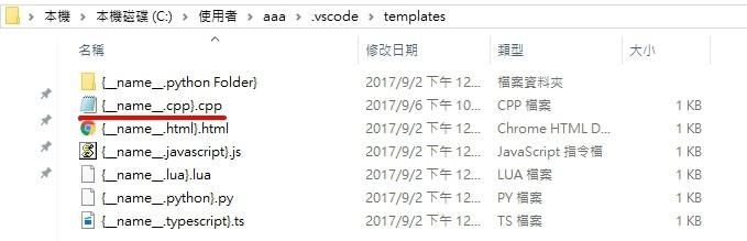 http://ithelp.ithome.com.tw/upload/images/20171004/20106865JJc6rsE9v2.jpg