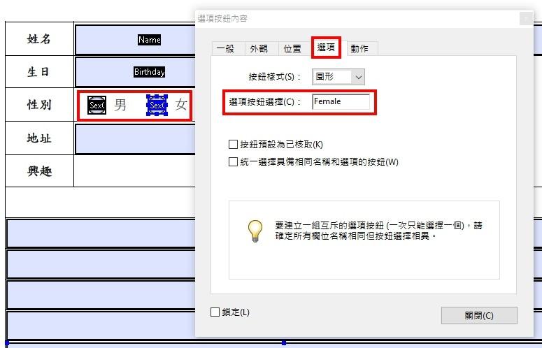 itextsharp html to pdf c#