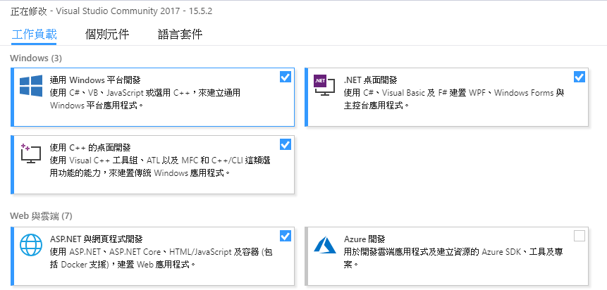 https://ithelp.ithome.com.tw/upload/images/20171229/20107789yqzkfxEqul.png