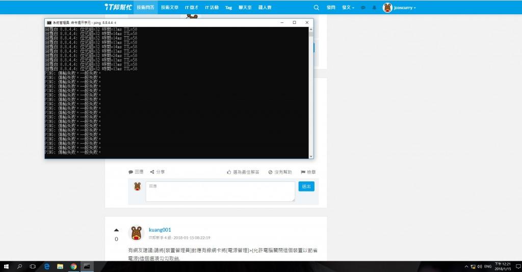 https://ithelp.ithome.com.tw/upload/images/20180115/20107646K8ohJMhib4.jpg