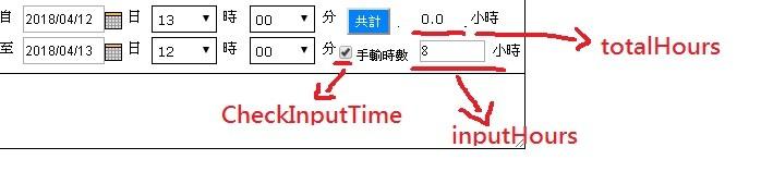 https://ithelp.ithome.com.tw/upload/images/20180412/20082456bw9szXBfuK.jpg