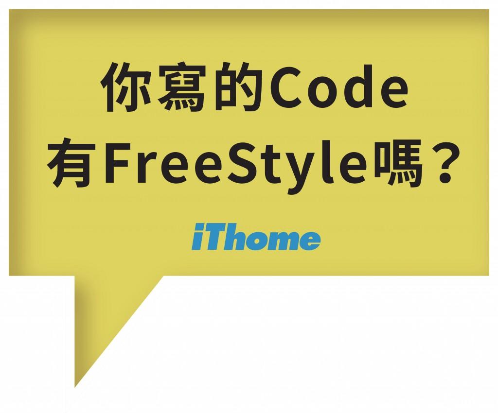 https://ithelp.ithome.com.tw/upload/images/20180416/20001837rXTmzbu5Ei.jpg