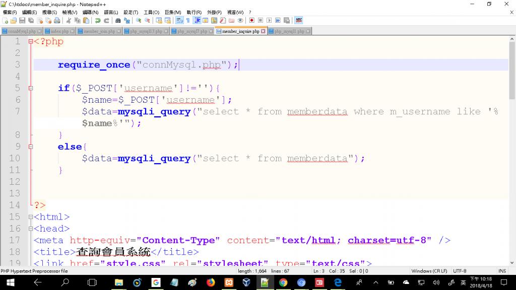 Mysqli_query