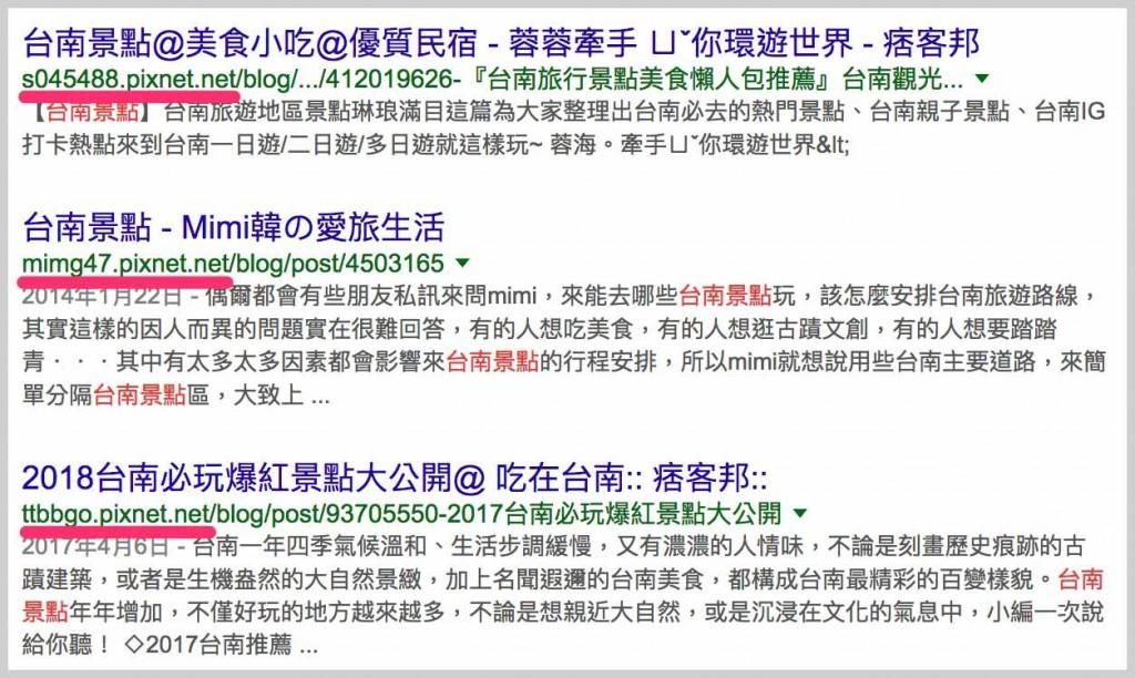 https://ithelp.ithome.com.tw/upload/images/20180423/20109625UkdPjm5dsC.jpg