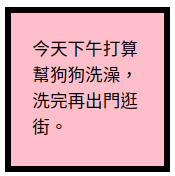 https://ithelp.ithome.com.tw/upload/images/20181019/20111959YzHGL0hrw9.png