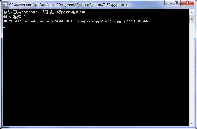 三十天全端學習(javascript、python、mongoDB)---第十九天