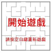 https://ithelp.ithome.com.tw/upload/images/20181112/20107496iC4WiyHlBj.jpg