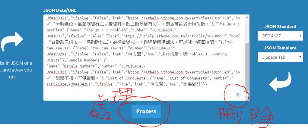 https://ithelp.ithome.com.tw/upload/images/20181212/20091910CBd2wOqjSc.jpg