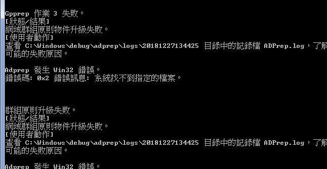 https://ithelp.ithome.com.tw/upload/images/20181227/20114286Bizcz2kvcI.jpg