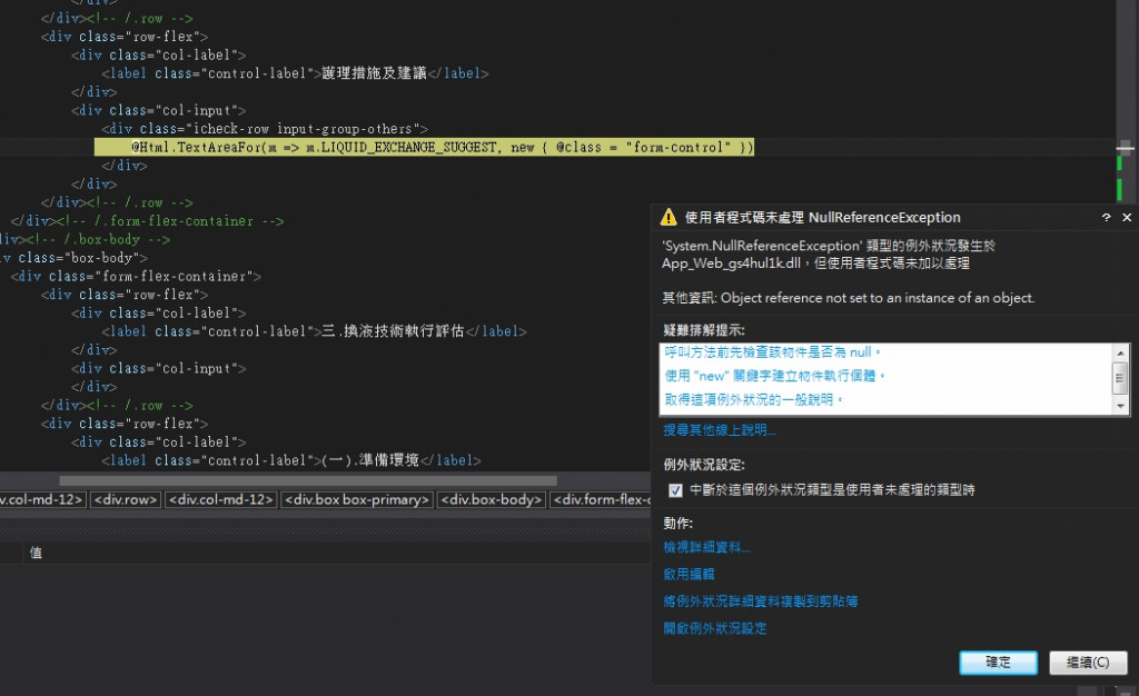 https://ithelp.ithome.com.tw/upload/images/20190117/20110132oYqNBeDFUt.jpg