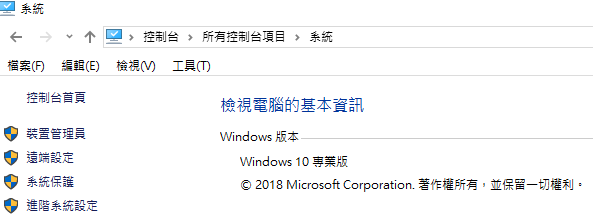 https://ithelp.ithome.com.tw/upload/images/20190219/20114137odE9epDJVz.png