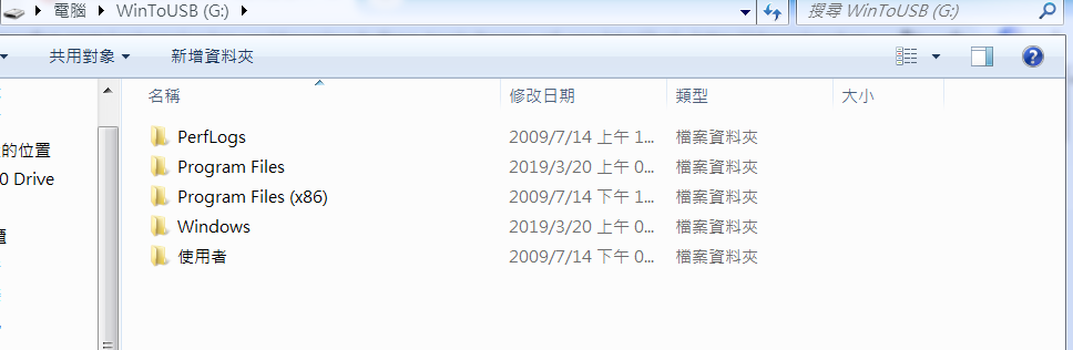 用WinToUsb做的作業系統,插到mac上後,同個區網網路全掛掉- iT