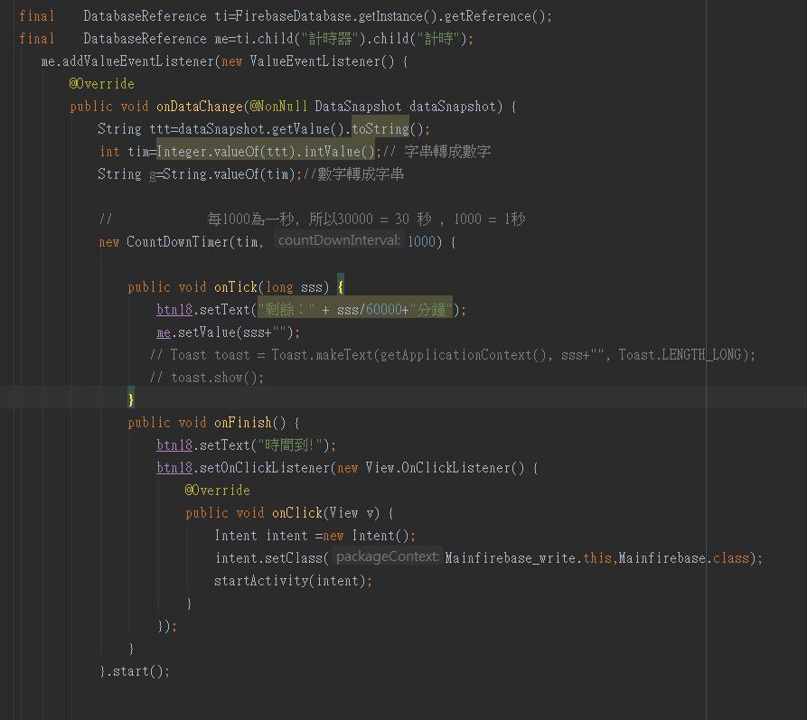 Android) 計數器功能CountDownTimer 應用問題請教- iT 邦幫忙::一起幫忙
