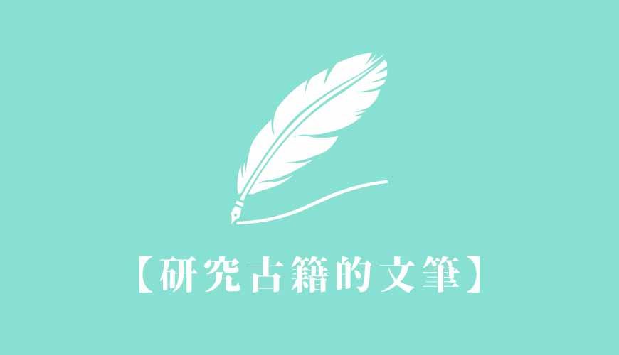 https://ithelp.ithome.com.tw/upload/images/20190530/20116357kokuoSklpi.jpg