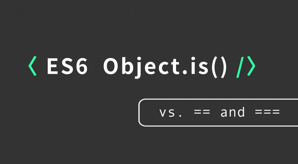 javascript == vs. === vs. Object.is() 相等運算子