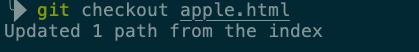顯示更新一個檔案回儲存庫目前代表的狀態