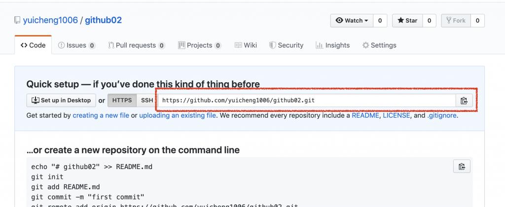 【Git與GitHub】git remote  遠端數據庫