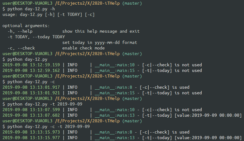 命令列參數使用範例