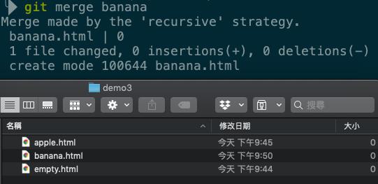 檔案清單裡出現了 banana.html