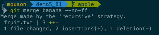 加入 --no-ff 參數