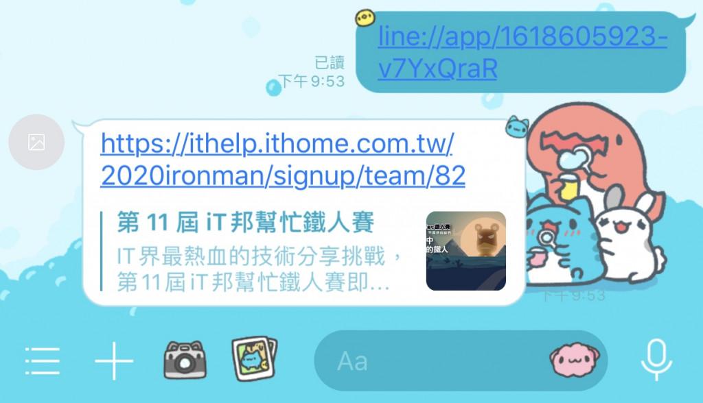 https://ithelp.ithome.com.tw/upload/images/20190929/20117701oho7sbcT9E.jpg