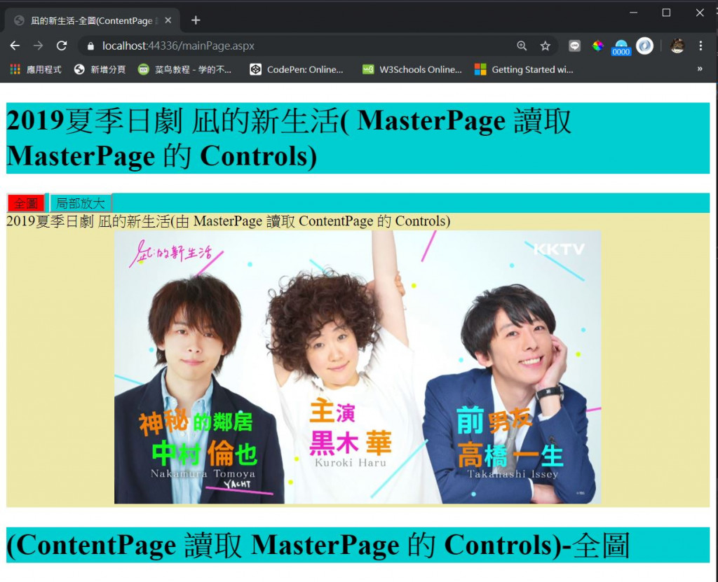 https://ithelp.ithome.com.tw/upload/images/20191001/20120056ZEb0MesAUb.jpg