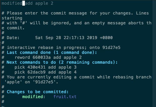 修改 commit message 訊息