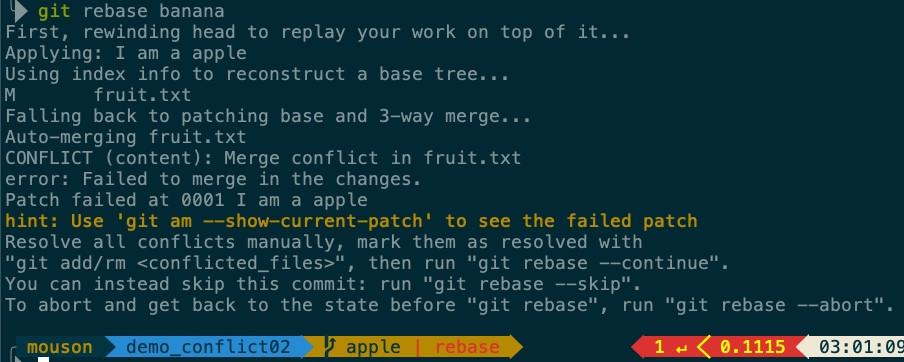 rebase 發生衝突的訊息內容