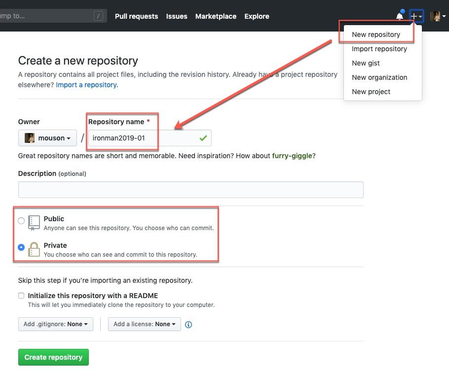 建立 Repository 過程 1